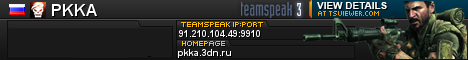 PKKA TeamSpeak Viewer